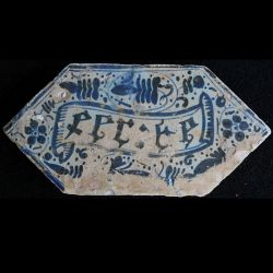 Tile from Convent of Concepción Francisca, Toledo